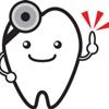 作間歯科医院